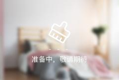 珠江四季悦城 30m² 南 合租